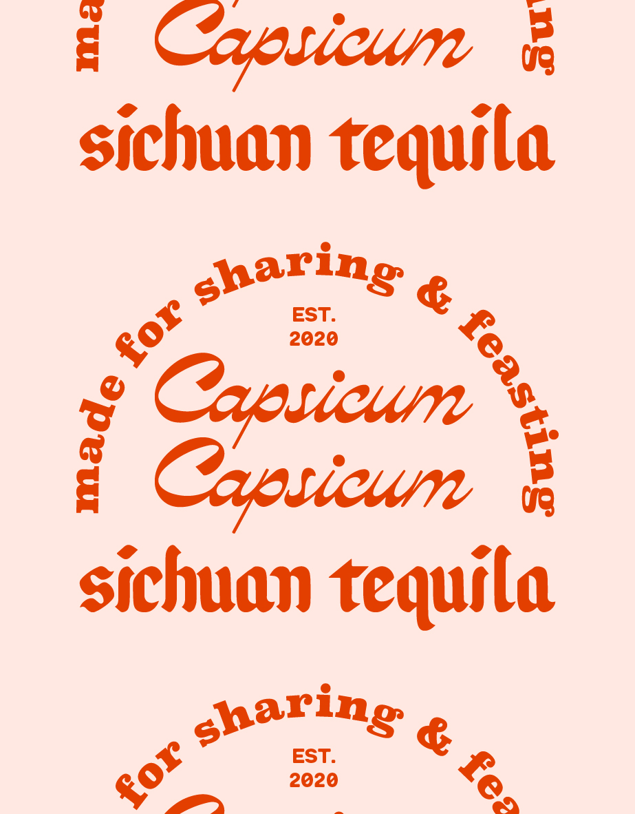 a secondary logo which reads 'made for sharing and feasting, sichuan tequila'